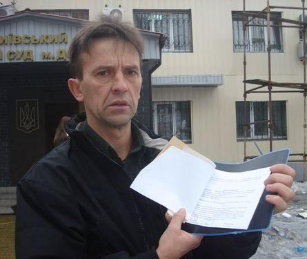 фотокорреспондент Игорь Ткаченко