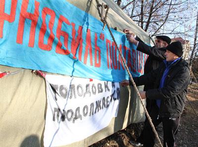 Ноябрь.  Чернобыльцы умирали, но отстаивали свои права