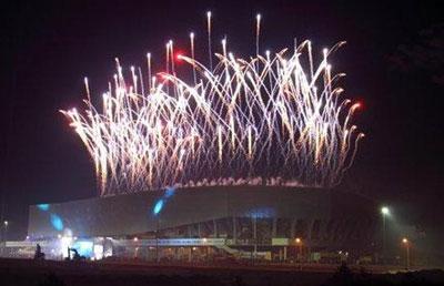 С открытием Арены Львов стадионная готовность Украины к Евро-2012 стала стопроцентной.
