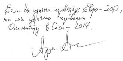 Поздравление с Новым годом от Аркадия Арканова