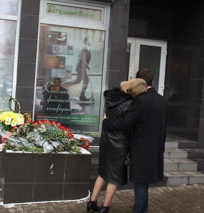 ПриватБанк в Донецке