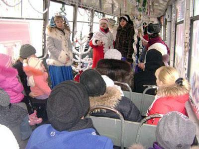 Артисты народного театра Калейдоскоп впервые с подачи властей и руководства КП «Дружковский трамвай» пригласили горожан в новогоднее путешествие.