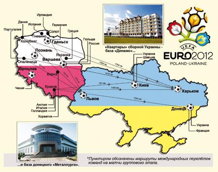 В выборе командами мест базирования во время финального турнира получился явный перекос в пользу Польши - там решили расположиться 13 сборных, в то время как Украине, кроме, естественно, хозяев, отдали предпочтение только Швеция и Франция.