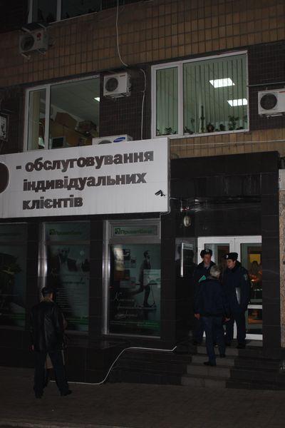 нападение на ПриватБанк в Донецке