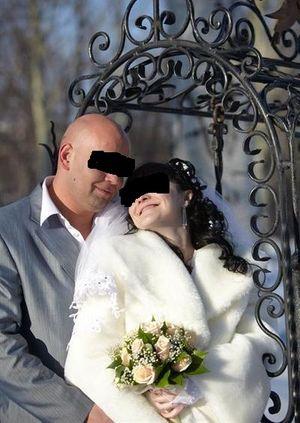 Максим Р в день свадьбы