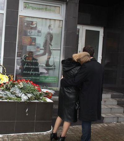 отделение по обслуживанию вип-клиентов ПриватБанка в Донецке