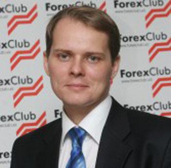 руководитель информационно-аналитического центра Forex Club в Украине Николай Ивченко.