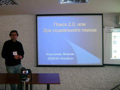 Спикер Константин Яковлев (Донецк)