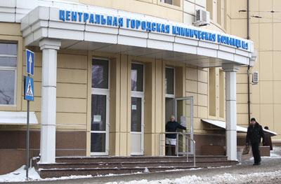 ЦГКБ №1 Донецка - в числе трех основных учреждений, в которых окажут медпомощь иностранцам.