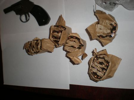Оружие на границе