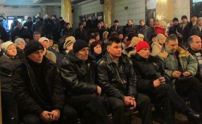 собрание на шахте Постниковская