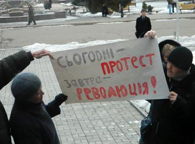 В Артемовске одновременно прошли два митинга против повышения тарифов на коммунальные услуги.