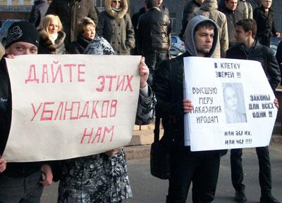 на площади им. Ленина в Николаеве прошла массовая акция в поддержку изнасилованной и заживо сожженной тремя ублюдками Оксаны Макар.