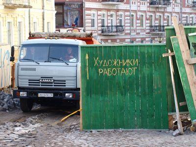 Черновецкого просят вмешаться в скандал с Андреевским спуском