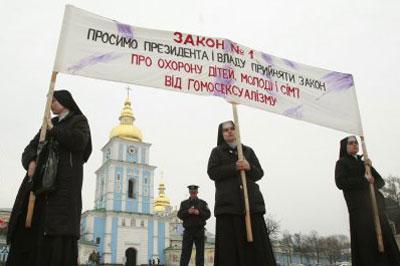 На Михайловской площади в Киеве двадцать монахинь греко-католической церкви провели акцию протеста против гей-парада, запланированного на 20 мая.