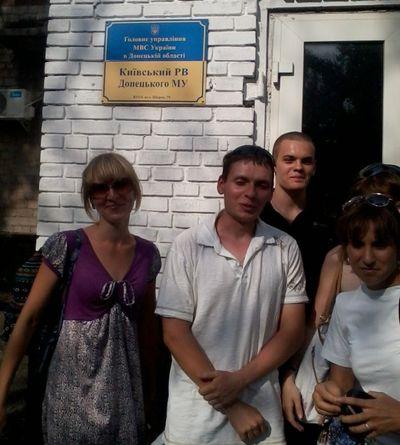 активисты вышли из Киевского РОВД