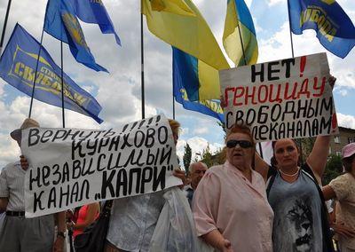митинг в Донецке - языковой закон
