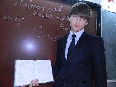 В дневнике Сергея Новикова из-за пророчеств майя  теперь красуется плохая оценка.