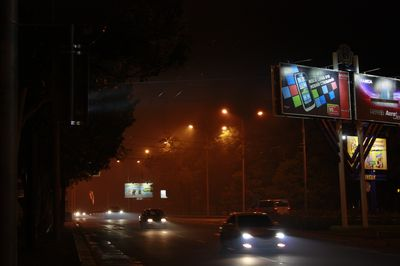 дым на ул. Артема в Донецке