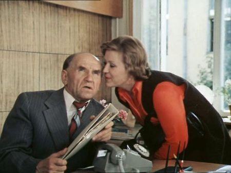 «По семейным обстоятельствам» (1977)