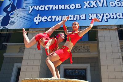 Торжественная часть фестиваля журналистов в Макеевке возле театра юного зрителя была приятно неформальной.