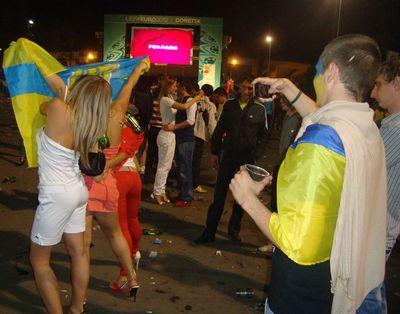 фан-зона Евро-2012 в Донецке