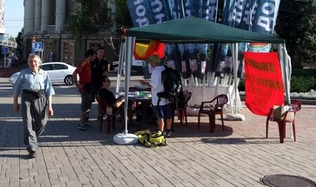 Испанцы в Донецке