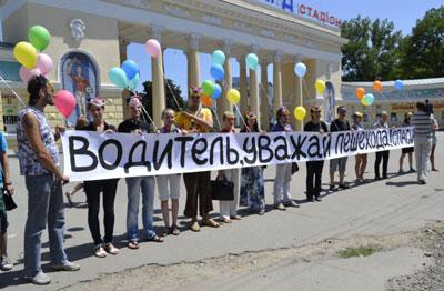 На пешеходном переходе одной из центральных улиц Луганска - Оборонной, в районе стадиона «Авангард» - около полусотни человек приняли участие в флешмобе в рамках общественной кампании Дорогу пешеходу!»