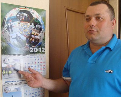 Игорь Тимошенко: Обещаю, что Евро-2012 пройдет у нас спокойно. В матче правоохранителей против проституток победа будет за нами!.