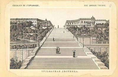 Рыбный ресторан в Одессе. Заведение проработало до 1964 года и было закрыто из-за... опасности обрушения стены