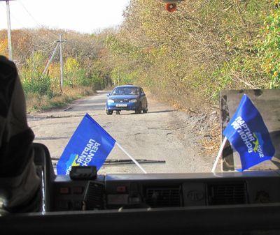 Автобусы работают на выборы.