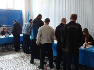 Голосование в Донецком СИЗО