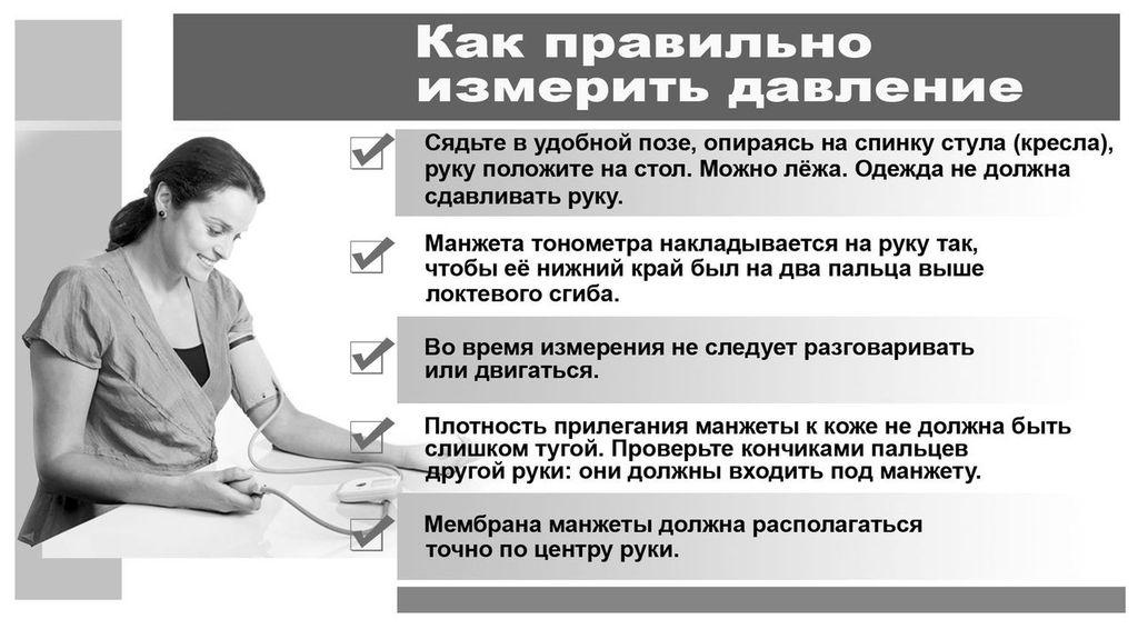 http://donbass.ua/multimedia/images/content/2013/092013/23/davlenie2.jpg