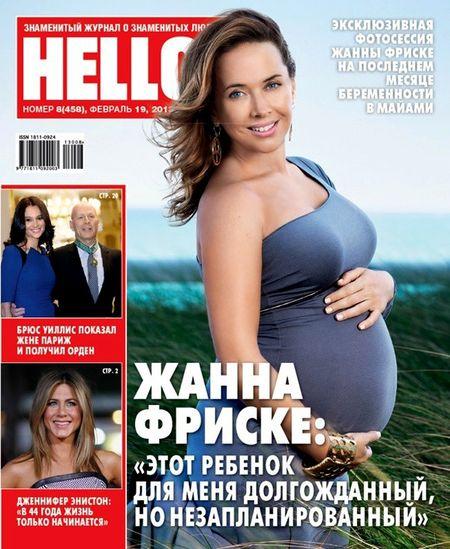 Фриске снялась для обложки журнала