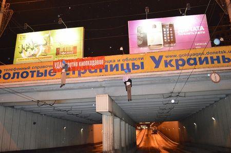 В Донецке повесили кнопкодавов