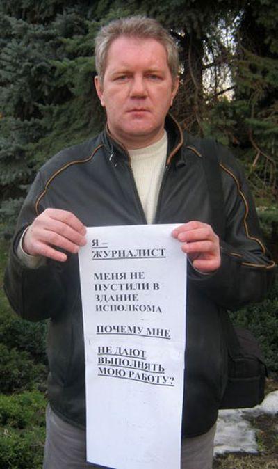 Пикет журналистов в Краматорске