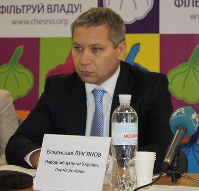 Владислав Лукьянов