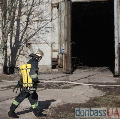 пожар на Углегорской ТЭС