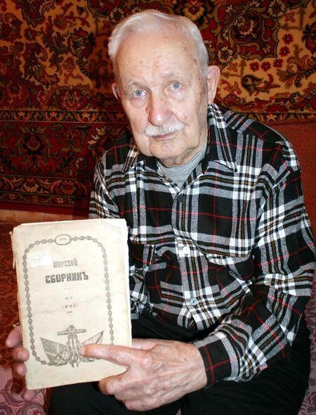 «С училища сохранился морской сборник 1883 года», - показывает раритет  Николай Петрович.