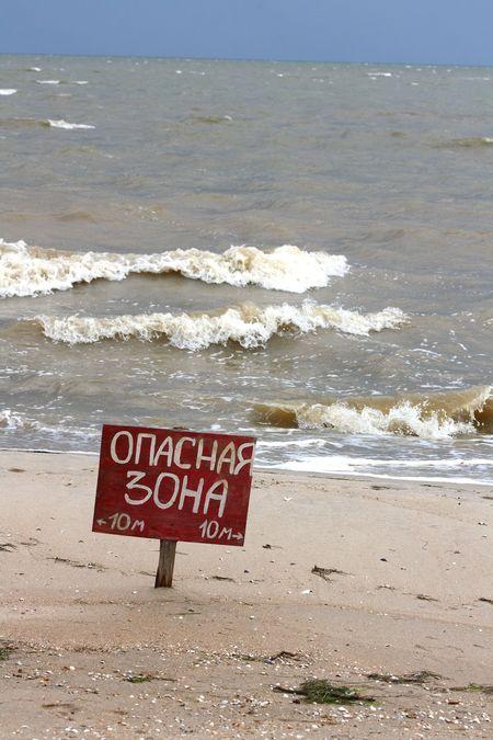 Аномальная юрьевская зона всегда огорожена буями  и запрещающими купание знаками.