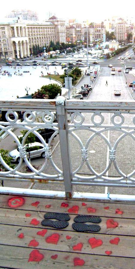 На Пешеходном мостике над Майданом незалежности в Киеве появилось место для поцелуев. На мостике нарисованы красные «сердечки» и прикреплены две пары подошв, носками друг к другу. «Если поцеловаться с любимым человеком на этом месте, став ногами на эти «следы», счастье не покинет вас. Если это будет ваш первый поцелуй, он точно окажется не последним», - утверждает автор проекта Ежи Конопье.