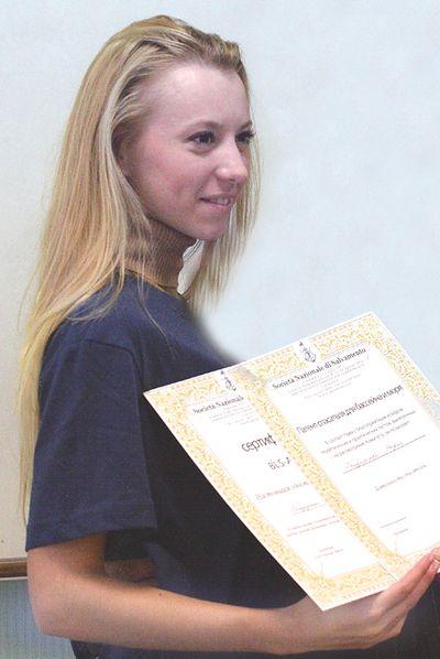 Дарина недавно получила сертификат спасателя-международника.  И считает, что магия здесь ни при чём.