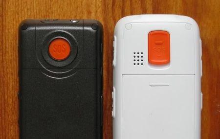 Кнопка экстренного вызова может спасти жизнь хозяину.