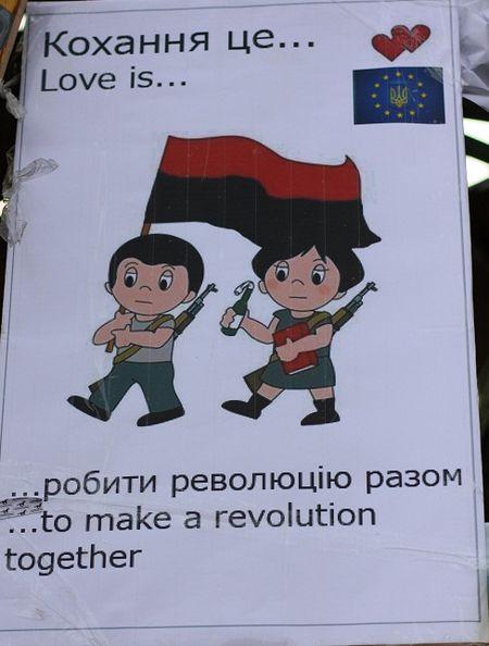 Творческая энергия украинцев проявляется  во всех сферах. Даже вкладыши в жевательных резинках теперь рассказывают о революции  и о... любви!