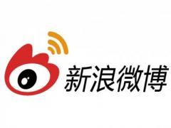 За публикацию слухов китайцам грозят закрывать аккаунты