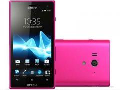 "Sony выпускает ""гуглофон"" Xperia acro S с 4,3-дюймовым тачскрином (ВИДЕО)"