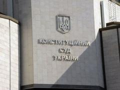 Конституционный суд признал Налоговый кодекс законным