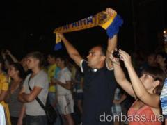 Фан-зона Донецка готовит сюрпризы для болельщиков