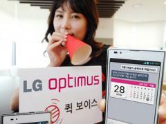 LG оснастит свои смартфоны голосовым помощником