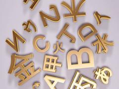 Google займется сохранением исчезающих языков